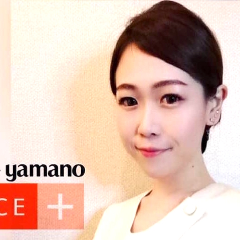 Emiko - Face Plus By Yamano @ Orchard Central