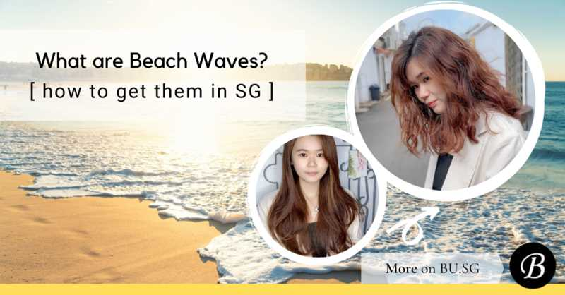 What are Beach Waves and How to Get Them in Singapore